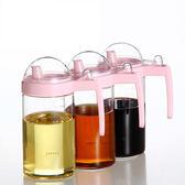 黑五好物節 耐熱帶刻度玻璃油壺 防漏可控量醬油瓶 醋壺調味瓶廚房香油瓶 森活雜貨