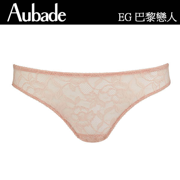 Aubade-巴黎戀人E-F蕾絲薄襯全大罩內衣(嫩粉橘)EG
