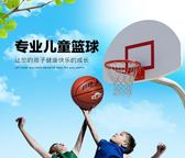 五號籃球 兒童青少年小學生幼兒園5號籃球 室內外水泥地耐磨   花間公主