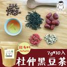 ★無添加香精 無添加加工品 嚴選品質,真材實料 茶湯回甘,溫潤韻喉