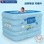 全館82折-充氣泳池嬰兒充氣游泳池嬰幼兒童寶寶泳池家用加厚洗澡桶新生兒浴盆 XW