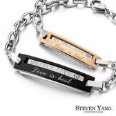 情侶手鍊STEVEN YANG 西德鋼飾「今生唯一」對手鍊 送刻字*單個價格*