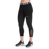 NIKE 緊身褲 W NP 365 TIGHT CROP 九分 訓練 健身女 (布魯克林) AO9973-010