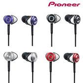 Pioneer 先鋒 SE-CL551  耳道式/耳塞式/入耳式耳機 (視聽-Pionner)