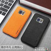 三星s7edge手機殼note8保護套男款蓋樂世s7個性創意布Samsung硅膠軟殼全包防摔 魔方