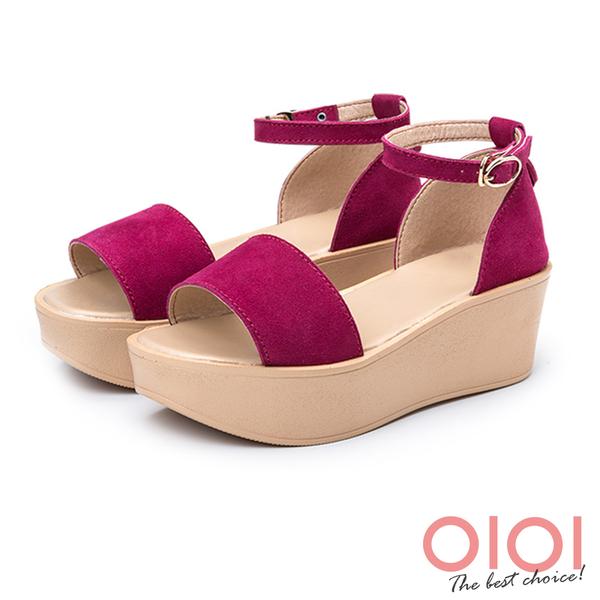 楔型涼鞋 雅緻魅力真皮厚底繫帶涼鞋(桃紅) *0101shoes 【18-A09ap】【現貨】