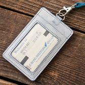 卡套-工作證牌卡套帶掛繩頭層真高檔多卡位證件套掛脖