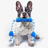 寵物玩具 狗狗玩具磨牙耐咬潔齒咬繩泰迪哈士奇金毛邊牧大型犬互動寵物用品