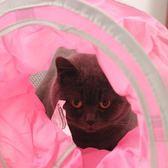 流行貓隧道滾地龍玩具貓窩貓帳貓玩具貓? 桶