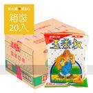 【華元】玉黍叔25g,20包/箱,非基因...