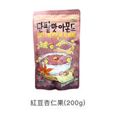 韓國 Toms Gilim 紅豆杏仁果 200g【庫奇小舖】