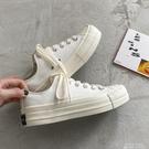 厚底鞋 純白色帆布鞋女增高厚底小白鞋新款女鞋ulzzang百搭低幫 夏季新品