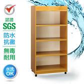 IHouse-SGS 防潮抗蟲蛀塑鋼四層開放式置物碗盤櫃木紋