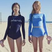 韓國閨蜜潛水服分體長袖防曬泳衣女緊身速乾浮潛沖浪修身水母衣     智能生活館
