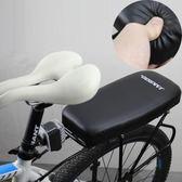 捷酷後坐墊自行車後坐墊載人山地車後座墊電動車舒適兒童座椅配件 igo 范思蓮恩