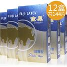 超值組合裝 (共144片) 台灣製 金犀 平面型保險套 衛生套12片*12盒 家庭計畫 最便宜【DDBS】