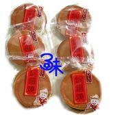 零食日式迷你銅鑼燒1 包600 公克約30 小包【2019040920094 】