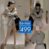 克妹Ke-Mei【ZT52701】歐美時尚感束腰連帽軍風連身工作褲裝