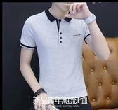 夏季POLO衫短袖T恤修身青年短袖T恤男士大碼半袖衣服男裝潮