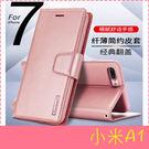 【萌萌噠】Xiaomi 小米 A1 韓曼...