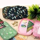 【韓版】多彩繽紛隨身收納手提大包/護照包/證件包粉色