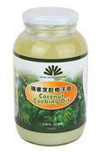 瑞雀~(烹飪)椰子油720ml/罐