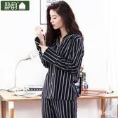 時尚運動棉質睡衣 可外穿套裝 BQ156『毛菇小象』