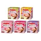 ●魅力十足● 日本 花王 SPA蒸氣浴舒緩眼罩~溫熱眼膜(12枚) 蒸氣眼罩