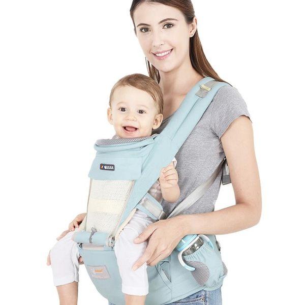 好康推薦嬰兒背帶腰凳四季通用多功能前橫抱式小孩兒童抱帶寶寶抱娃神器單