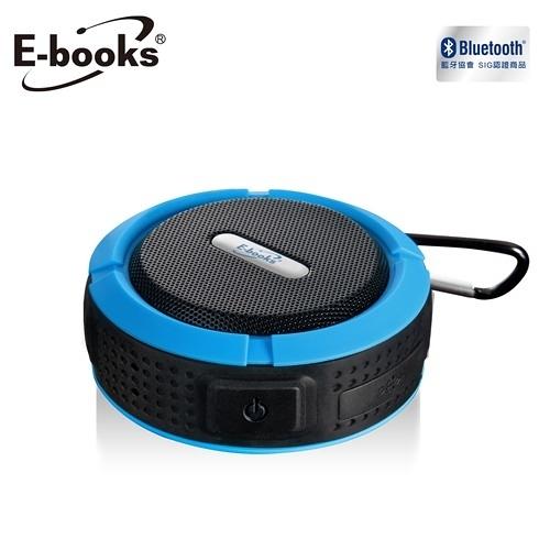 【南紡購物中心】E-books D11 藍牙吸盤式防潑水隨身喇叭