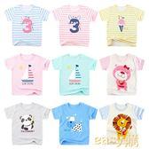 寶寶t恤短袖夏季嬰兒純棉上衣男寶寶兒童短袖打底衫春裝半袖女童