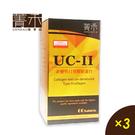 菁禾GENHAO非變性UC-II二型膠原...