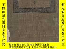 二手書博民逛書店WENTWORTH'S罕見PLANE GEOMETRY(溫氏平面