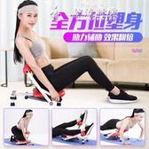 仰臥起坐 健身器材 家用多功能仰臥板輔助器懶人收腹機腹肌板女LX