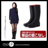 雨鞋 柔軟 長筒雨鞋 日本輕便透氣軟面長短筒雨靴 mo.oh (日系鞋款)