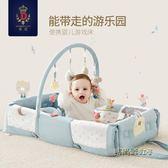 蒂愛便攜式嬰兒床中床寶寶bb床睡床可折疊游戲床新生兒易攜帶igo「時尚彩虹屋」