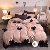 水洗棉四件套床單床罩被套組被罩單人雙人床上用品【君來佳選】