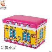 兒童卡通收納凳可坐成人玩具儲物箱    主圖款【甜蜜小屋】