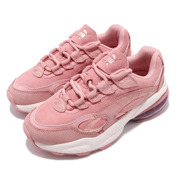 【六折特賣】Puma 慢跑鞋 Cell Venom Patent Wns 粉紅 米白 麂皮 氣墊 女鞋 運動鞋 【PUMP306】 36965401