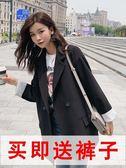 西裝外套 韓版學生新款西裝外套女春秋黑色英倫風小西服套裝網紅上衣潮 免運
