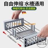 廚房水槽置物架上方放碗筷洗碗池瀝水籃瀝碗架碗碟收納架【輕派工作室】