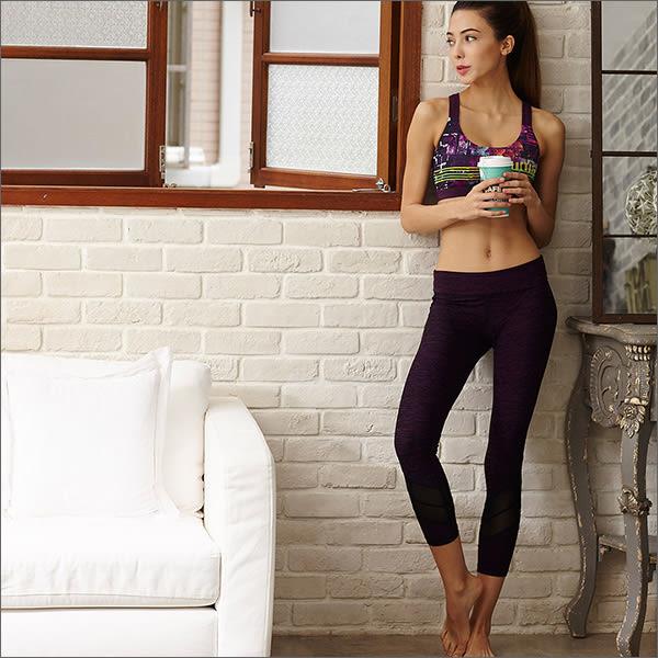 無縫九分貼褲TAN095 -百貨專櫃品牌 TOUCH AERO 瑜珈服有氧服韻律服