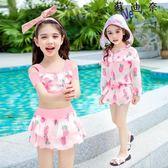 兒童泳衣分體裙式女孩游泳衣泳裝
