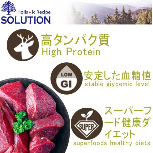 四個工作天出貨除了缺貨》新耐吉斯SOLUTION》源野高蛋白無穀全齡犬/鹿肉配方-16lb/7.2kg