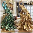 歐式奢華復古創意樹脂工藝孔雀電視櫃擺件現代家居裝飾品結婚禮品