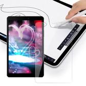 CITY for 三星 Galaxy Tab A 8.0吋2019 P200/P205鋼化玻璃保護貼