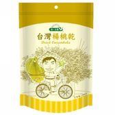統一生機~台灣楊桃乾100公克/包