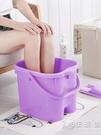 泡腳桶塑料家用加高加厚帶蓋泡腳盆過小腿便攜高深桶洗腳桶足浴盆WD 小時光生活館