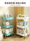 摺疊小推車嬰兒用品置物架廚房落地多層可移動儲物臥室浴室收納架 小山好物