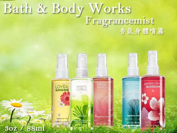 Bath & Body Works 香氛身體噴霧 3oz / 88ml (2012新款) BBW美國原廠【彤彤小舖】